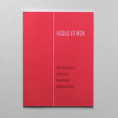 HÜQUQ VƏ MƏN  Cover